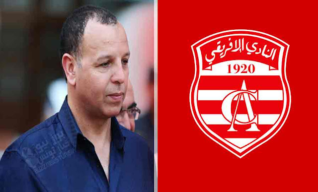 Tunisie Abdessalem Younsi Club Africain