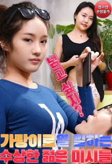 18+Suspicious Young Missies Working Hard With Their Crotch (2021) UNRATED 720p HEVC HDRip Korean Hot Movie x265 AAC 300MB Download
