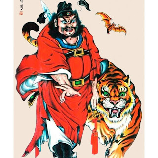 Legenda Penguasa Alam Neraka, Zhoung Kui