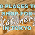 10 Places to Shop for Stationery in Tokyo