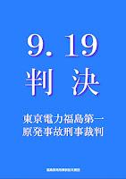 https://shien-dan.org/wp-content/uploads/shien-dan-leaflet-919.pdf