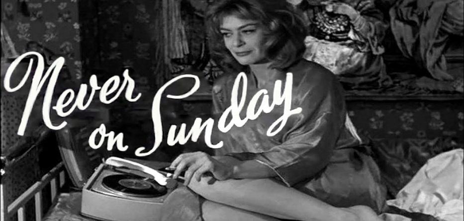 «Ποτέ την Κυριακή» στον Μύλο του Παππά