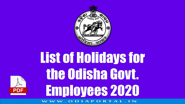 List of Holidays for the Odisha Govt. Employees - 2020 (Saka Era 1941- 42) PDF Download, odisha govt holiday list 2020, revenue dept holiday 2020 odisha
