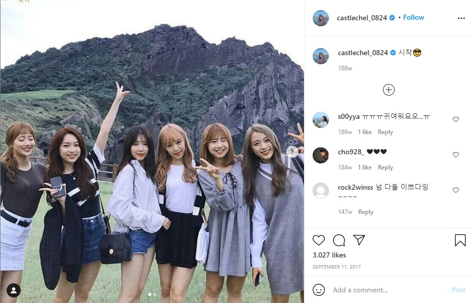 Rachel Deletes All Her Photos With APRIL's Member on Instagram?