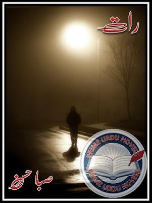 Rat novel by Saba Hassan