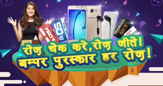 win unlimited prizes by uc news check-in & win contest