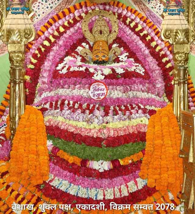 khatu shyamji ke aaj 22 may 2021 ke darshan