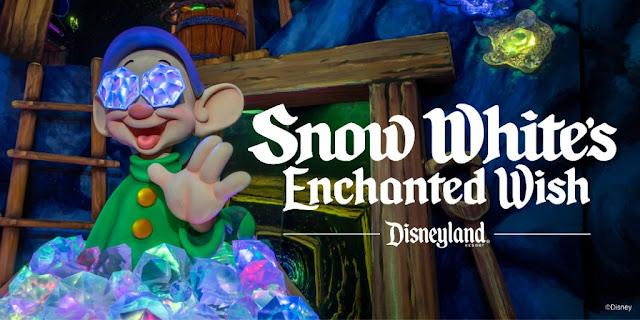 Disneyland-SnowWhites-Scary-Adventures-renamed-to-Snow-Whites-Enchanted-Wish, 加洲迪士尼樂園