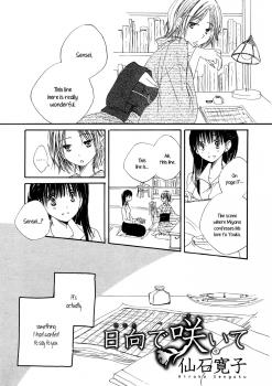 Blooms in Sunny Places Manga