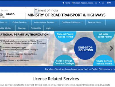 driving licence application status, DL Status, sarathi parivahan application status