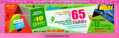 "Keralalottery.info, ""kerala lottery result 10 2 2020 Win Win W 551"", kerala lottery result 10-2-2020, win win lottery results, kerala lottery result today win win, win win lottery result, kerala lottery result win win today, kerala lottery win win today result, win winkerala lottery result, win win lottery W 551 results 10-2-2020, win win lottery w-551, live win win lottery W-551, 10.2.2020, win win lottery, kerala lottery today result win win, win win lottery (W-551) 10/02/2020, today win win lottery result, win win lottery today result 10-02-2020, win win lottery results today 10 2 2020, kerala lottery result 10.02.2020 win-win lottery w 551, win win lottery, win win lottery today result, win win lottery result yesterday, winwin lottery w-551, win win lottery 10.2.2020 today kerala lottery result win win, kerala lottery results today win win, win win lottery today, today lottery result win win, win win lottery result today, kerala lottery result live, kerala lottery bumper result, kerala lottery result yesterday, kerala lottery result today, kerala online lottery results, kerala lottery draw, kerala lottery results, kerala state lottery today, kerala lottare, kerala lottery result, lottery today, kerala lottery today draw result, kerala lottery online purchase, kerala lottery online buy, buy kerala lottery online, kerala lottery tomorrow prediction lucky winning guessing number, kerala lottery, kl result,  yesterday lottery results, lotteries results, keralalotteries, kerala lottery, keralalotteryresult, kerala lottery result, kerala lottery result live, kerala lottery today, kerala lottery result today, kerala lottery"