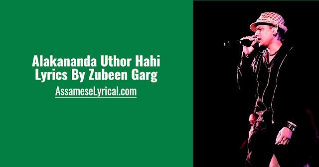 Alakananda Uthor Hahi Lyrics