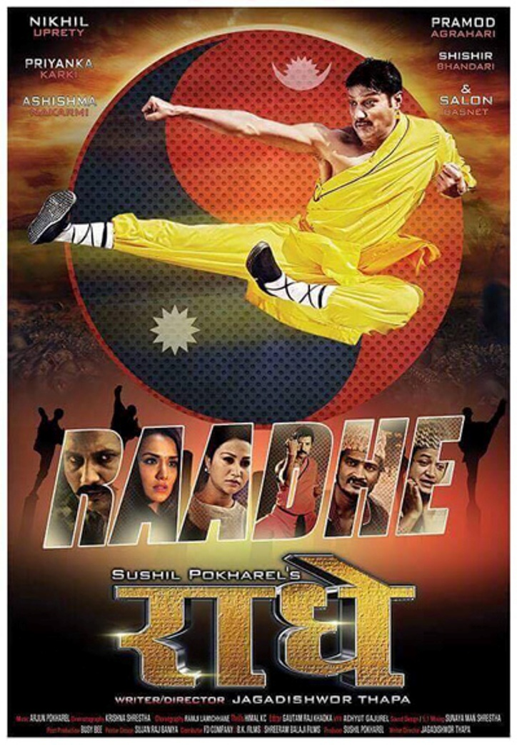 radhe nepali movie poster