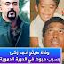 نيابة جنوب الجيزة:تحقق فى وفاة هيثم أحمد زكى وتنتهى من مناظرة الجثمان