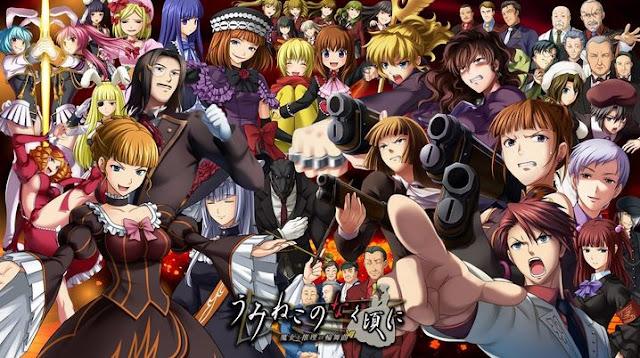 Anime Umineko no Naku Koro ni Terbaik dari Visual Novel