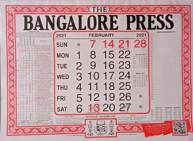 Bangalore Press English Calendar February 2021