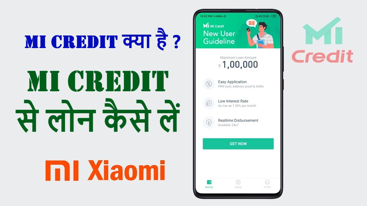 MI Credit Loan apply