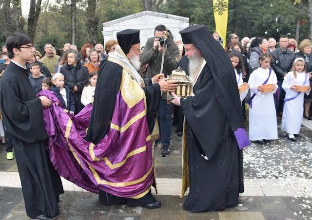 Στην Τρίπολη το Ακάνθινο Στεφάνι, το Τίμιο Ξύλο και η Χλαμύδα του Χριστού (βίντεο)