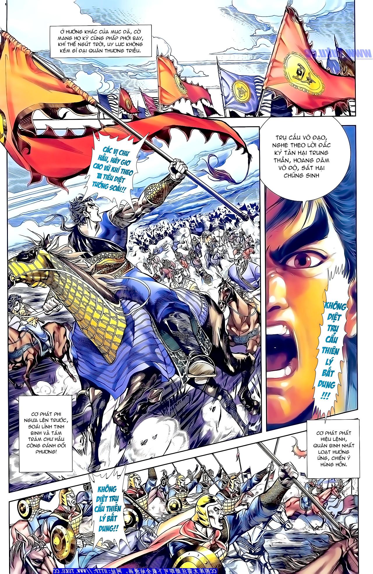 Cơ Phát Khai Chu Bản chapter 157 trang 4