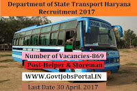 Department of State Transport Haryana Recruitment 2017– 869 Helper & Storeman