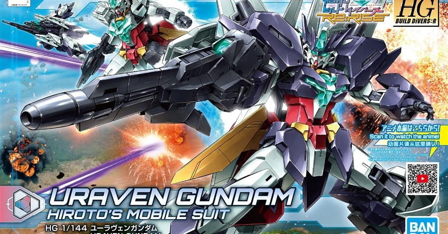 Hgbd R 1 144 Uraven Gundam Release Info Box Art And Official Images Gundam Kits Collection News And Reviews