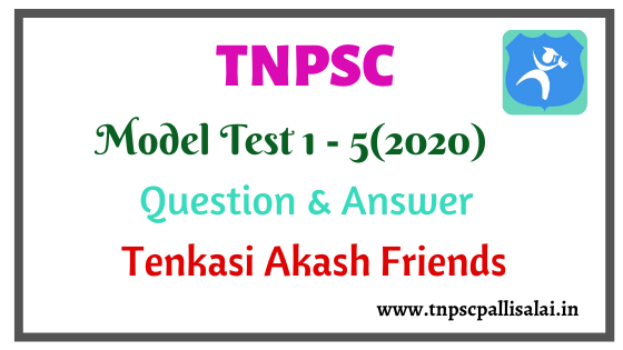 Indian Polity Test 1- 5 (2020) Question and Answer