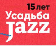 http://usadba-jazz.ru/