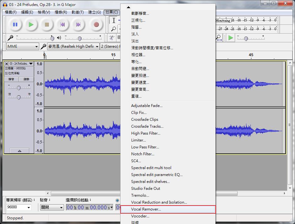 Image%2B004 - Audacity 繁體中文免安裝下載 - 去人聲、剪輯音樂、消除雜音好用的軟體