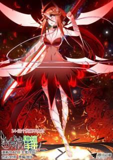 Demon Spirit Seed Manual Bahasa Indonesia