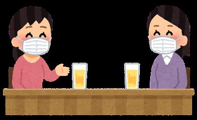 飲み会のイラスト(マスク・女性)