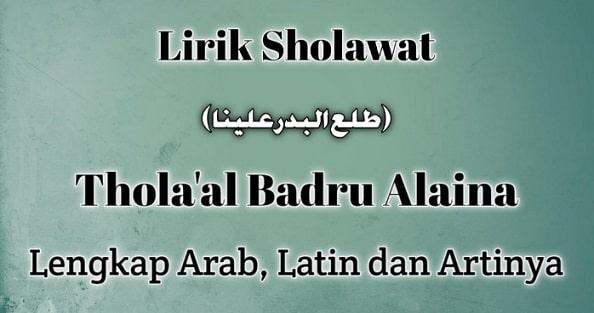 Lirik Thola'al Badru Alaina