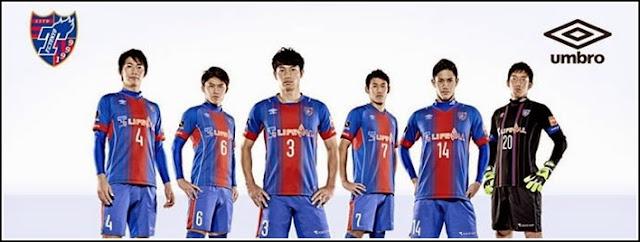 FC Tokyo 2015 Umbro Home Kit