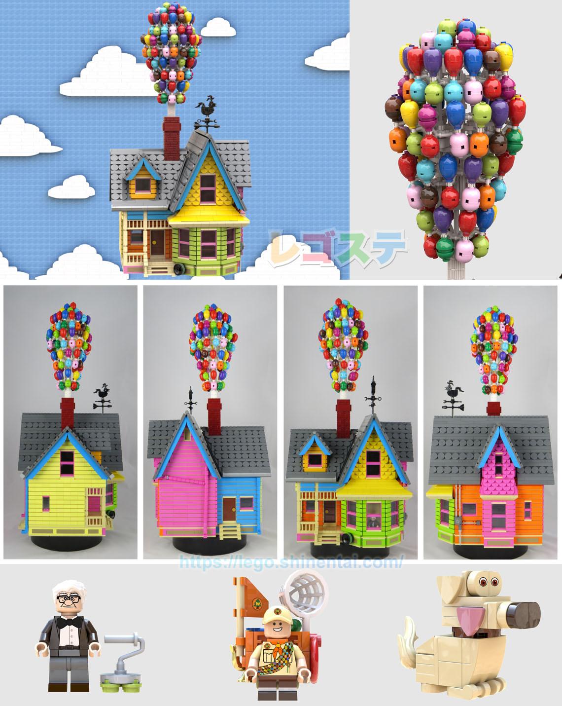 カールじいさんの空飛ぶ家:House from Up