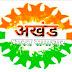 बलिया के सभी सीटों पर चुनाव लड़ेगी जदयु