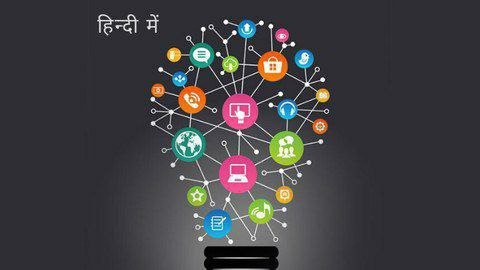 Complete Digital Marketing Course in Hindi with Google [Free Online Course] - TechCracked