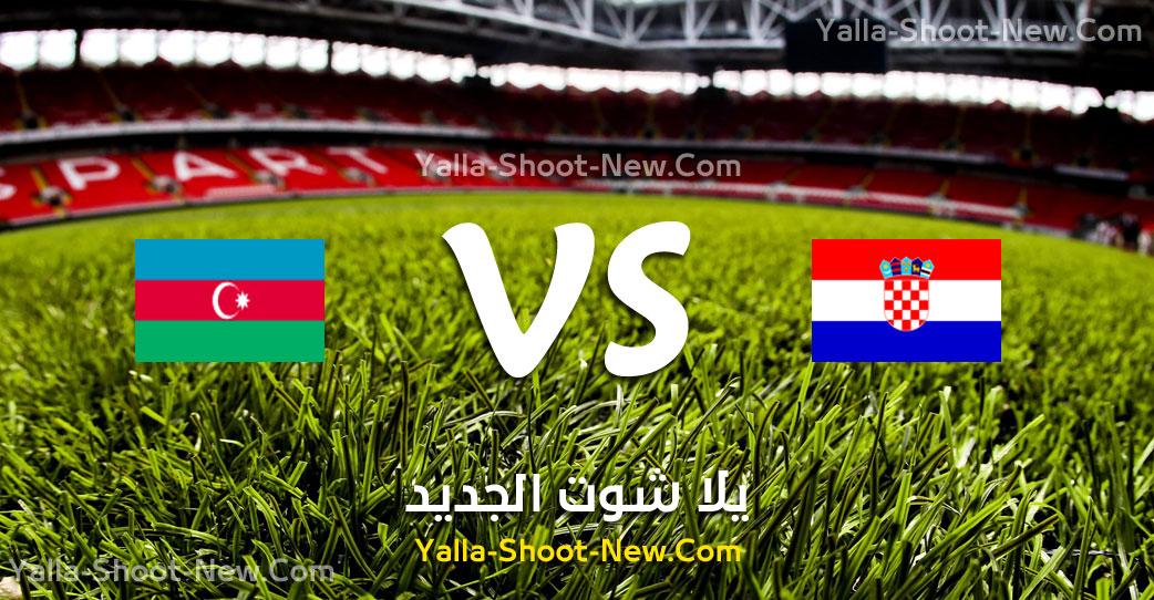 مباراة كرواتيا واذربيجان