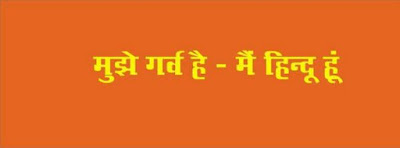 Kattar-hindu-status-shayari-images-in-hindi