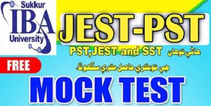 Download PSTJEST Mock Tests 2021 with Answer Keys Based on Syllabus of IBA Sukkur