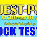 Download PST/JEST Mock Tests 2021 with Answer Keys Based on Syllabus of IBA Sukkur