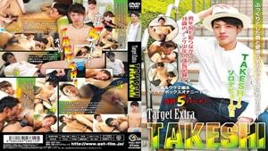 Get Film Target Extra Takeshi