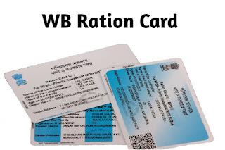 WB Ration Card, WB Ration Card Status Check