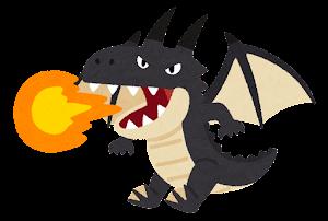 火を吐くドラゴンのイラスト(黒)