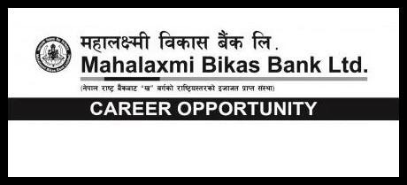 Jobs at Bank: Mahalaxmi Bikas Bank Ltd.