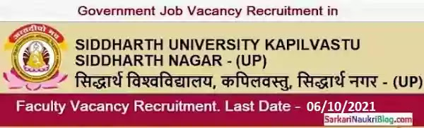 SUKSN Faculty Vacancy Recruitment 2021