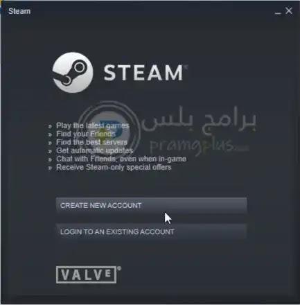 انشاء حساب ستيم Steam