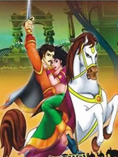 prithviraj-chauhan-with-sanyogita