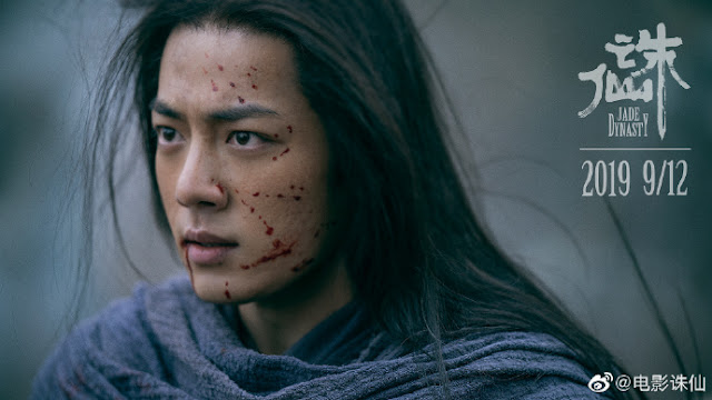 jade dynasty movie Xiao Zhan