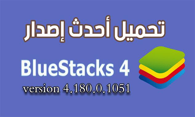 bluestacks 4,bluestacks,how to install bluestacks 4,how to download bluestacks 4,bluestacks 4 pubg,bluestacks 4 installation tutorial,bluestacks pubg,bluestack 4,bluestacks 4 download,how to get bluestacks 4,bluestacks 3,bluestacks 4 for windows 10,bluestacks 4 best settings,bluestacks download,install bluestacks 4 in windows 10,how to install bluestacks,bluestacks 5,bluestacks4,bluestaks 4,bluestacks 4 lag