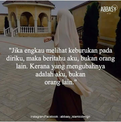 salam jumaat, quote, islamic quote