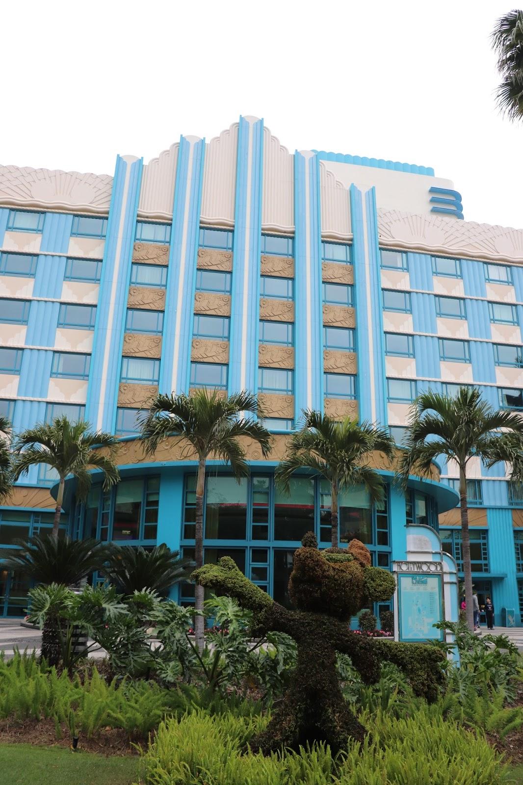 気まぐれ旅行記: 香港ディズニー ハリウッドホテル(お部屋編)